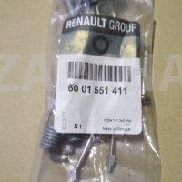 ремкомплект задних тормозных колодок, оригинал, 6001551411