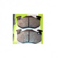 колодки тормозные задние renault 19 megane, аналог, 7701204845