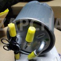 заглушка буксировочного крюка переднего renault kaptur, оригинал, 511803977r
