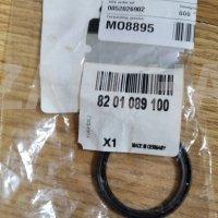 кольцо уплотнительное патрубка турбокомпрессора, оригинал, 8201089100