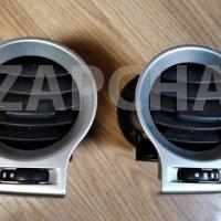 регулятор потока воздуха в салоне renault koleos, оригинал, 68750jy00b 68751jy00b , цена за шт.