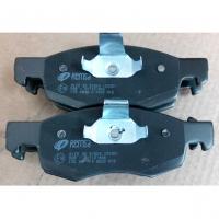 колодки тормозные передние dacia logan, аналог, 6001549803