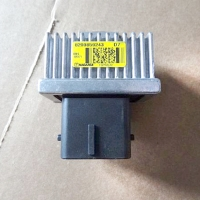 реле системы накаливания мотор m9r f9 k9, оригинал, 8200859243