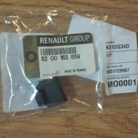 держатель солнцезащитной шторки renault fluence megane 3, оригинал, 8200163859, цена за шт