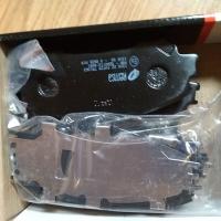 колодки тормозные передние renault koleos 2, аналог, 410601596r