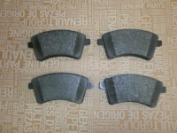 колодки тормозные передние renault kangoo 2, аналог, 410601334r