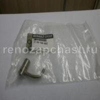 форсунка подачи масла мотор f9, оригинал, 7700109892, цена за шт.