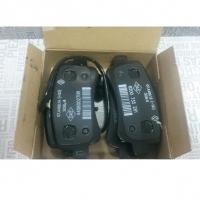 колодки тормозные задние renault master 3, оригинал, 440600264r