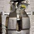Суппорт тормозной задний правый Renault Fluence Megane  3, оригинал, 440018805R 440009915R