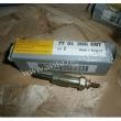 Свеча накаливания мотор S8U, оригинал, 7701040208