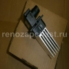 Блок управления вентилятором отопителя с климат-контролем Renault Clio, оригинал, 7701051272