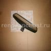 Зеркало заднего вида салонное Renault Logan Sandero Duster, оригинал, 7700413867