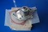 Насос водяной мотор К9, оригинал , 7701478031