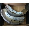 Колодки тормозные задние Рено Clio III/Modus, аналог, 7701208357