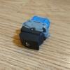 Кнопка правая стеклоподъемника Renault Duster, оригинал, 8200599913