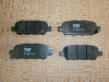 Колодки тормозные задние Koleos, аналог D4060JA00A, 44060-8H3X5