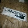 Наклейка на крышку багажника Sandero 1.6, оригинал