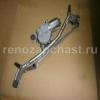 Трапеция стеклоочистителя в сборе Renault Megane 2, аналог, 8200076029 8200036921