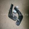 Брызговики передние Renault Fluence, оригинал, 7711426788, комплект