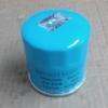 Фильтр масляный мотор M4R 2TR V4Y H4M, оригинал,152085758R