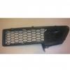 Решетка бампера правая левая Renault Logan, аналог, 6001546783 6001546784, цена за шт.