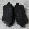 Колодки тормозные задние Рено Fluence/Megane 3/Scenic 3, аналог, 440604694R/440604694R