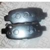Колодки тормозные задние Renault Koleos, аналог, 410601408R