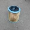 Фильтр масляный маслоохладителя коробки передач Renault Koleos, оригинал, 317261XF00