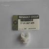 Клипса крепления фары Renault Kangoo, оригинал, 7701057429 цена за шт